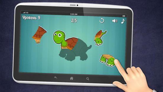 Screenshots - Развивайка для детей! Простые пазлы