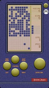 Screenshots - Real Retro Games 2 - Brick Breaker