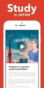 Screenshots - Rec Loc Japan