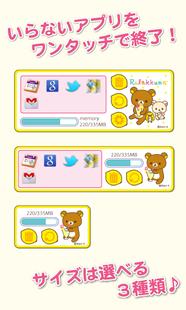 Screenshots - Rilakkuma taskkiller Widget 2