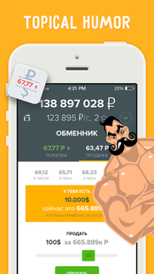 Screenshots - Rouble - idle money game business clicker