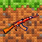 RULES OF BATTLE: 2020 Online FPS Shooter Gun Games