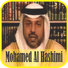 Ruqyah Mp3 Offline : Sheikh Mohamed Al Hashimi