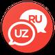 Ruscha-O'zbekcha lug'at (Русско-Узбекский словарь)