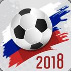 Russia Penalty World Championship 2018