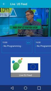 Screenshots - SabraNet - Live Israeli TV Channels