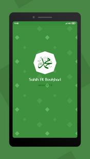 Screenshots - Sahih Al Boukhari, l'authentique