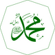 Sahih Al Boukhari, l'authentique