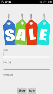 Screenshots - Sale price calculator free