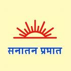 Sanatan Prabhat