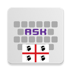 Sardinian for AnySoftKeyboard