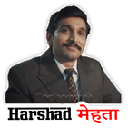 SCAM 1992 - Harshad Mehta Stickers