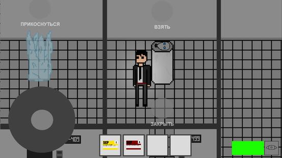Screenshots - SCP: 24 Hours