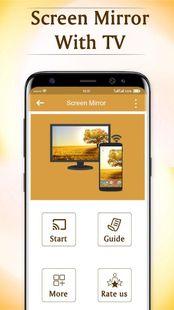 Screenshots - Screen Mirroring For All TV: Screen Mirroring
