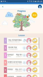 Screenshots - Sejong Korean Conversation - Basic