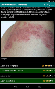 Screenshots - Self Cure home remedies for disease and illness