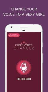 Screenshots - Sexy voice changer