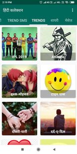 Screenshots - Shayari App - Status, DP, Jokes Hindi Collection