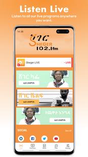 Screenshots - Sheger 102.1 FM