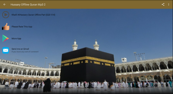 Screenshots - Sheikh Khalil Al Hussary Offline Quran Mp3 Part 2
