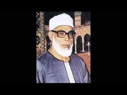 Video Image - Sheikh Khalil Al Hussary Offline Quran Mp3 Part 2