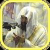 Sheikh Sudais Quran MP3 Full Offline