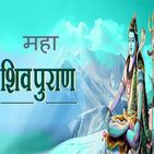 Shiv  Maha Puran All Episode  HD Quality Video