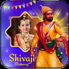 Shivaji Jayanti Photo Frames