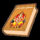 Shree Ganesh Pustika
