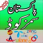 Sim Codes 2020 | Pakistan All Network Codes 2020