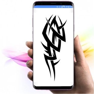 Screenshots - simple tribal tattoo ideas