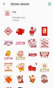 Screenshots - Sincia 2021 WA Sticker