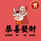 Sincia 2021 WA Sticker