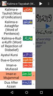 Screenshots - Six Kalmas Dua Mp3