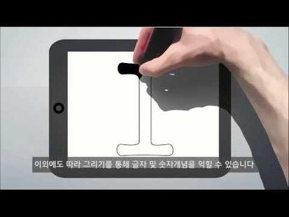 Video Image - Smart Palette