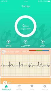 Screenshots - SmartHealth