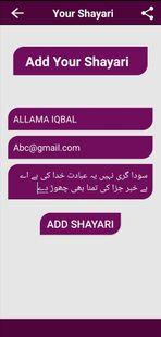 Screenshots - Sms Poetry - Urdu Poetry (Sad & romantic)poetry