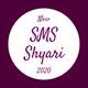 Sms Poetry - Urdu Poetry (Sad & romantic)poetry