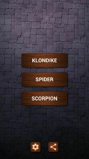 Screenshots - Solitaires