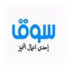 Souq Ms Electronic Trading