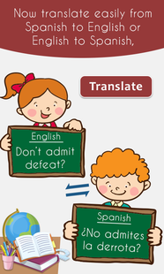 Screenshots - Spanish English Translator