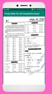 Screenshots - Speedy Tricky Math Offline
