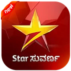 Star Suvarna  WATCH FOR FREE Guide