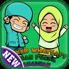 Sticker WA Bulan Puasa Ramadhan