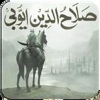 Sultan Salahuddin Ayubi
