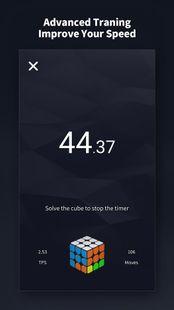 Screenshots - SUPERCUBE - by GiiKER