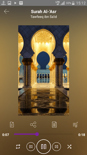 Screenshots - Surah Al-Asr audio mp3