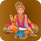 Swaminarayan Ringtones 2020
