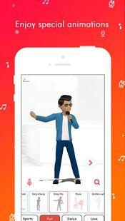 Screenshots - TaDa Time - 3D Avatar Creator, AR Messenger App