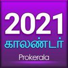 Tamil Calendar 2021 with Panchangam